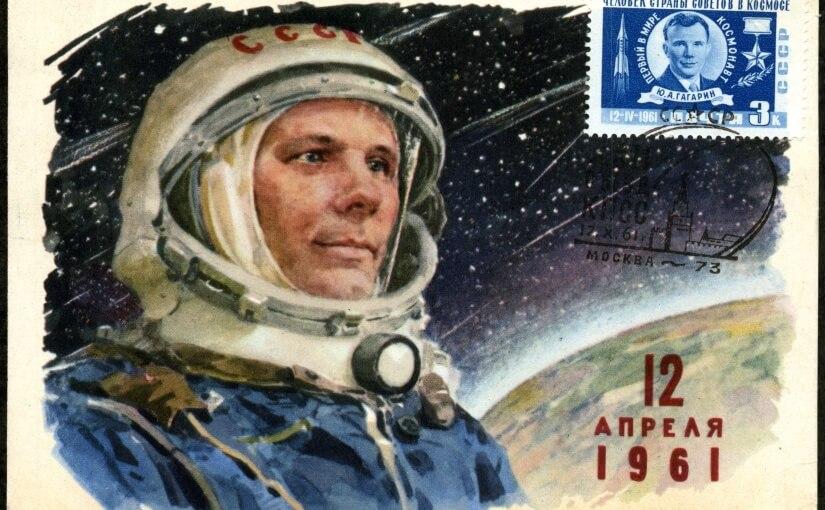 Сколько дней до Дня Космонавтики